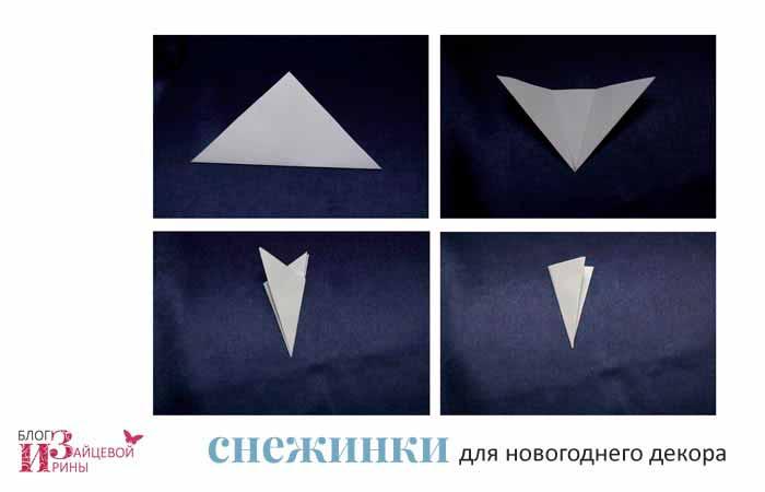 бумажные снежинки 11