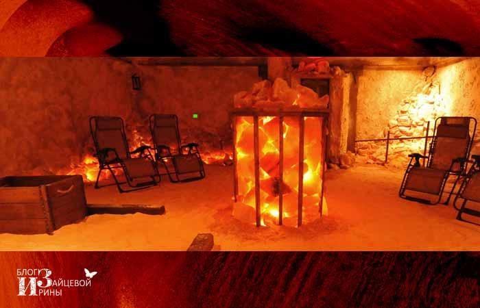 Соляная пещера. Фото 1