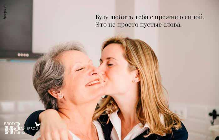 Стихи ко Дню матери до слез