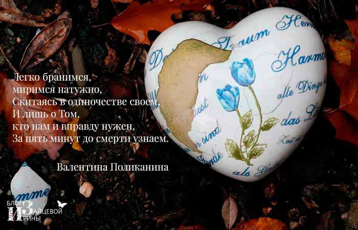 красивые стихи про жизнь