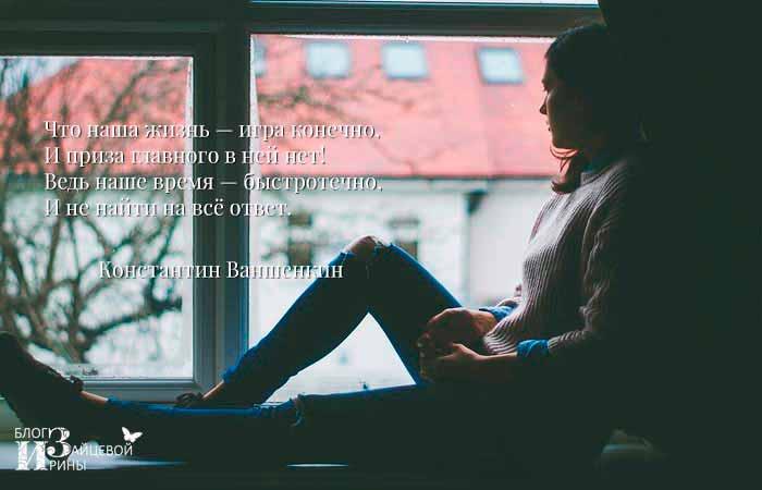 красивые стихи о жизни