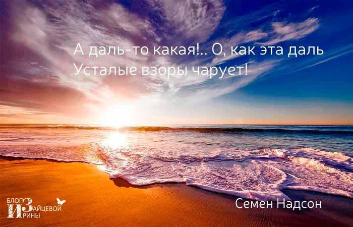 стихи о море короткие и красивые