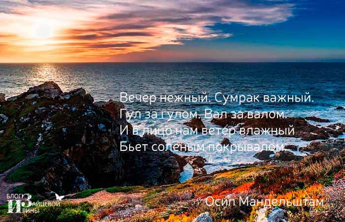 стихи о море красивые