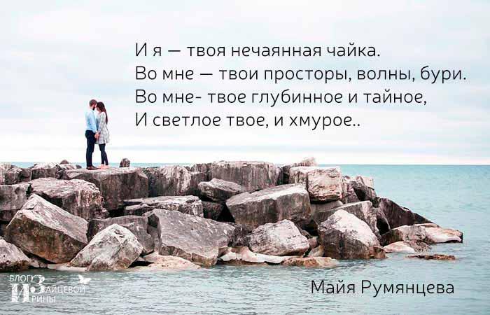стихи о море короткие