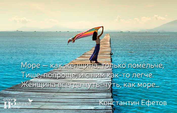 стихи о море классиков
