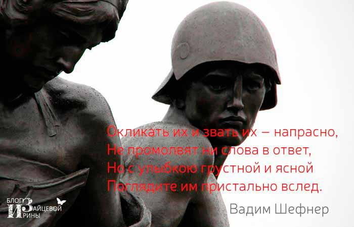 Стихи о начале войны