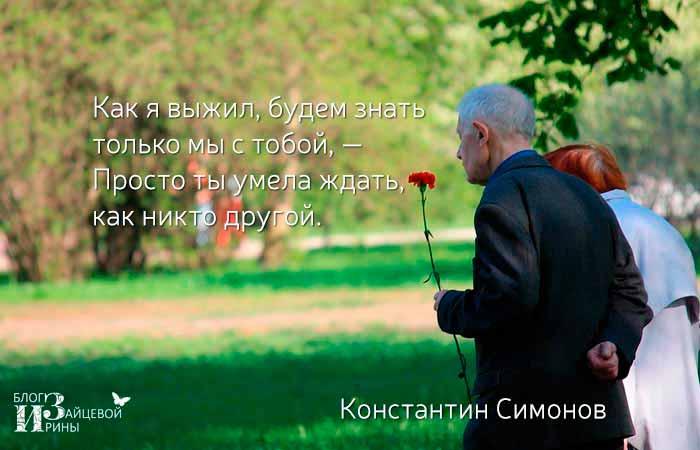 Стихи поэтов-фронтовиков