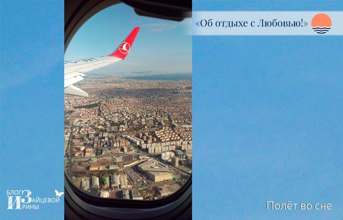 Чарующий аромат Стамбула фото 2