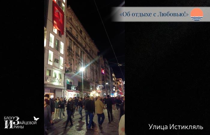 Чарующий аромат Стамбула фото 6