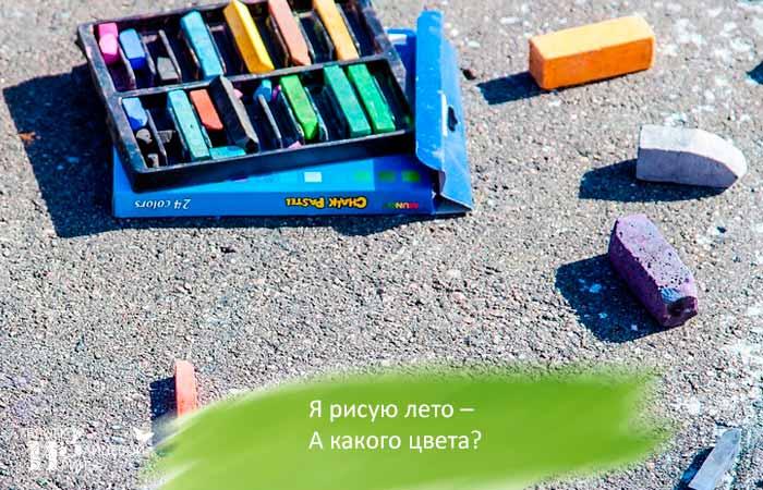стихи про лето смешные для детей