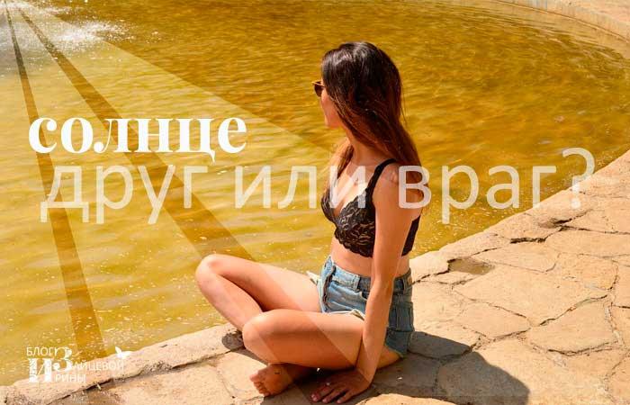Загар у бассейна скрытая камера, крутая эротика онлайн