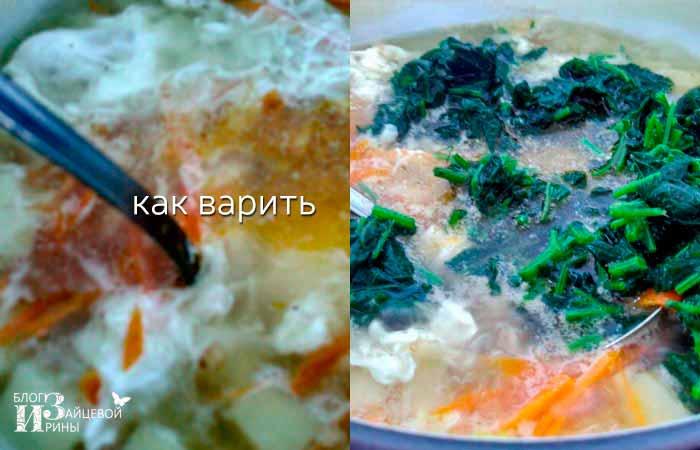Суп из крапивы с яйцом пашот фото 5