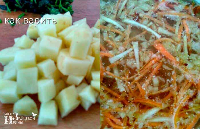 Суп из крапивы с яйцом пашот фото 4