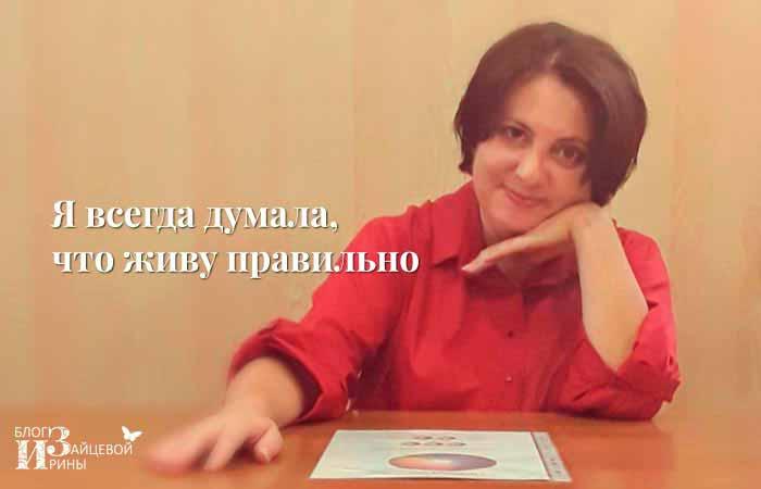разговор со Светланой Санакоевой