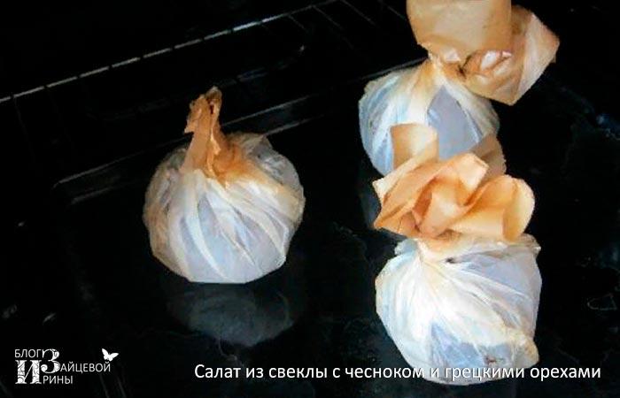 Салат из свеклы с чесноком фото 3