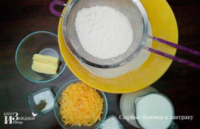 Сырные булочки фото 4