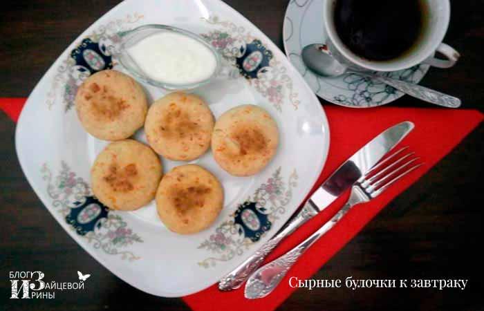 Сырные булочки фото 17