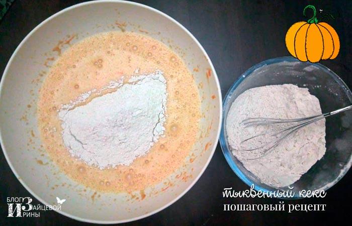 тыквенный кекс фото 10