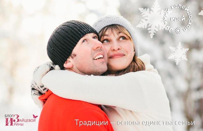 Без Деда Мороза никуда 2