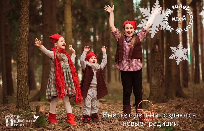 Без Деда Мороза никуда 5