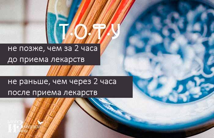 Сыр тофу как приготовить