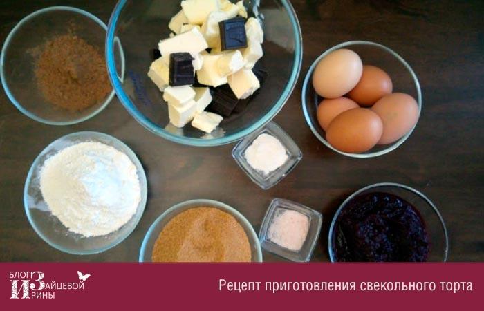 Торт со свеклой фото 6
