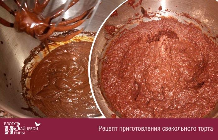 Торт со свеклой фото 10