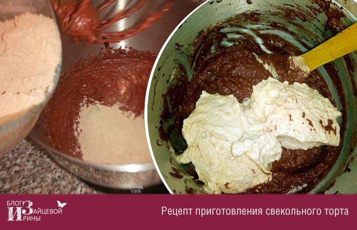 Торт со свеклой фото 11