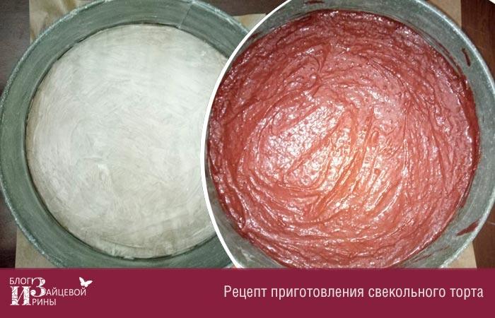 Торт со свеклой фото 12