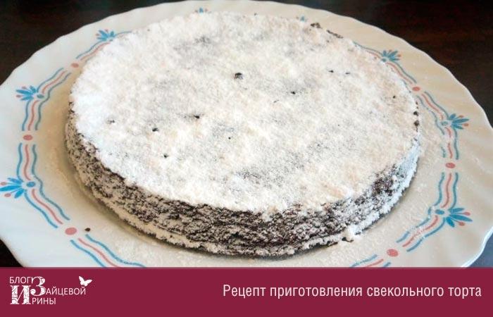 Торт со свеклой фото 13
