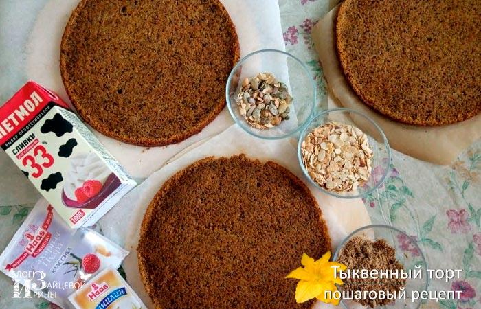 тыквенный торт 11