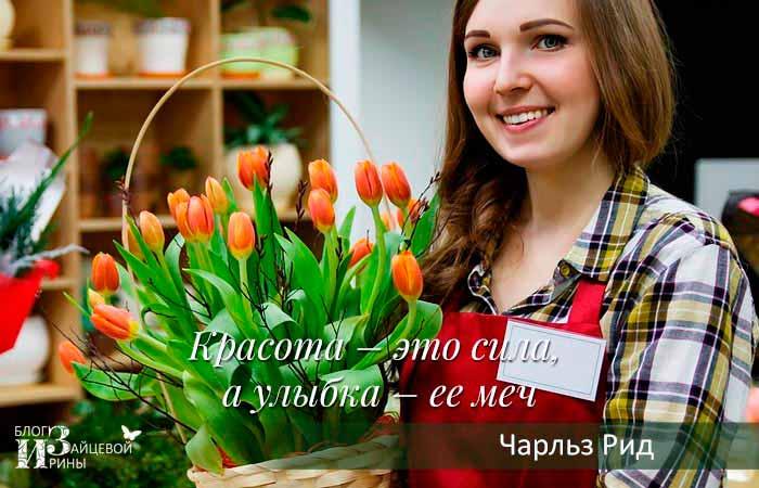 цитаты про улыбку и счастье