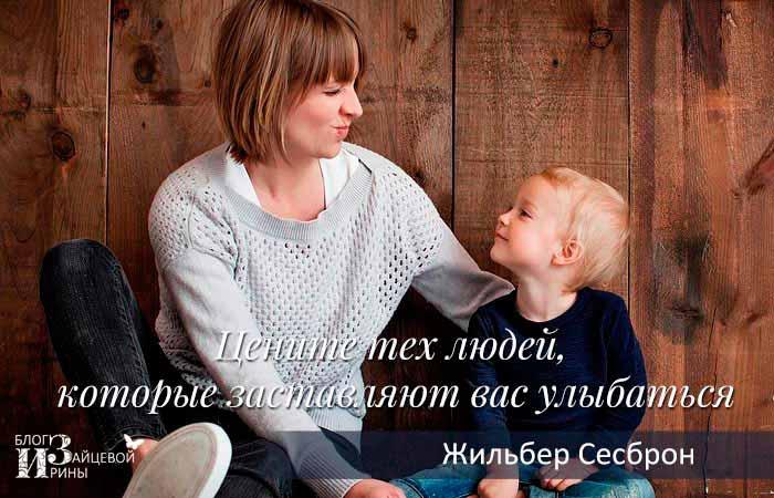 улыбка цитаты