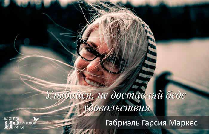 красивые цитаты про улыбку
