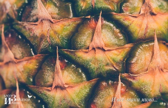 неспелый ананас