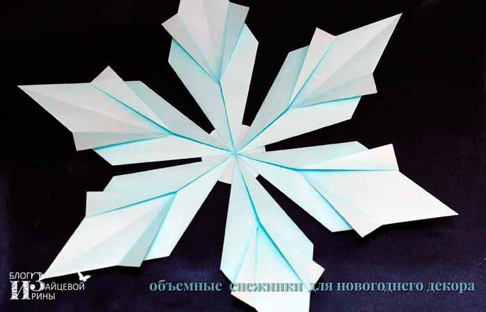 снежинка из бумаги объемная как делат