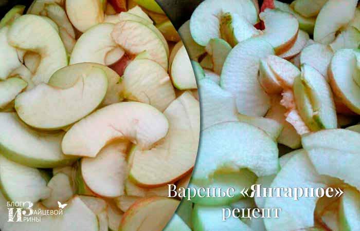 Прозрачное варенье из яблок дольками фото 2