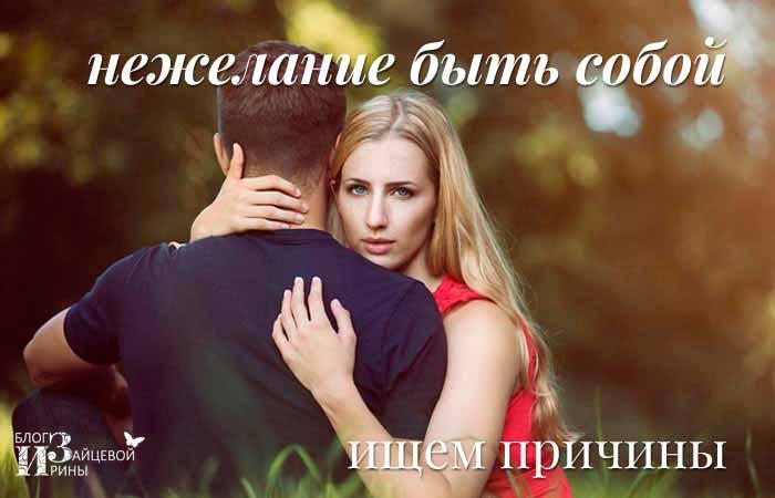 Как вернуть чувства: 5 секретов - Домашний