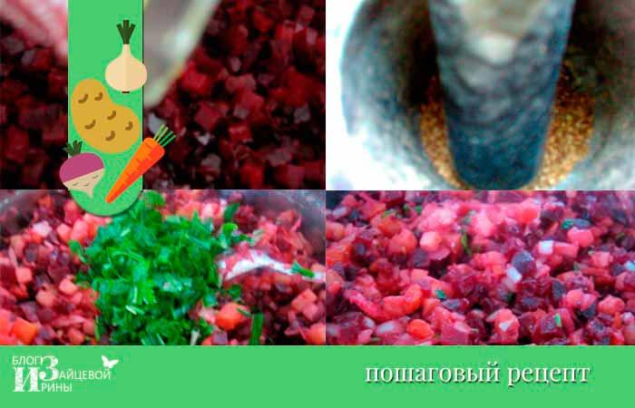 Винегрет с квашеной капустой фото 4