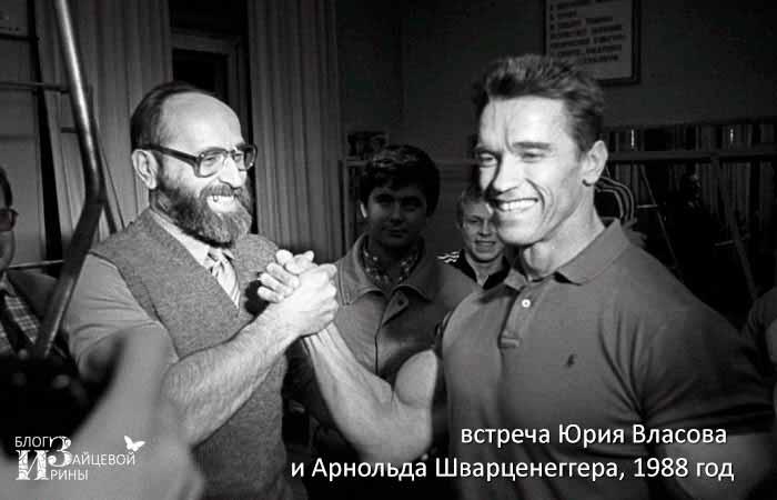 Юрий Власов фото 6