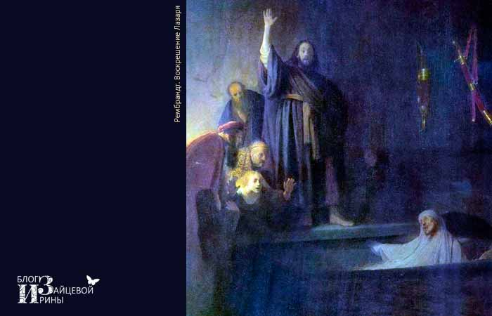 Вербное воскресенье история