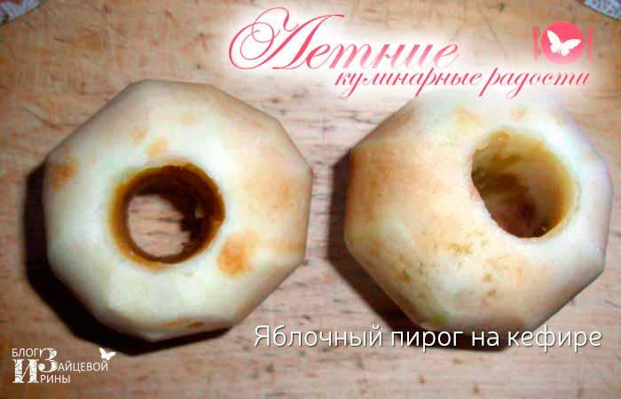 Яблочный пирог фото 3