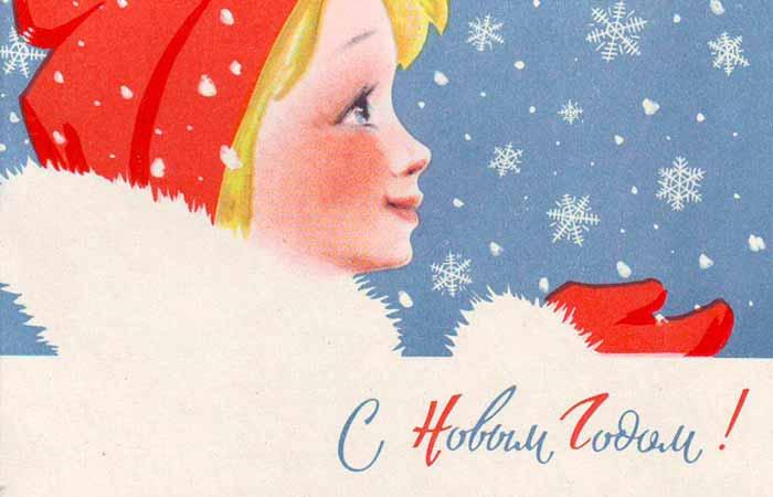 Новогодние загадки от Снегурочки для детей