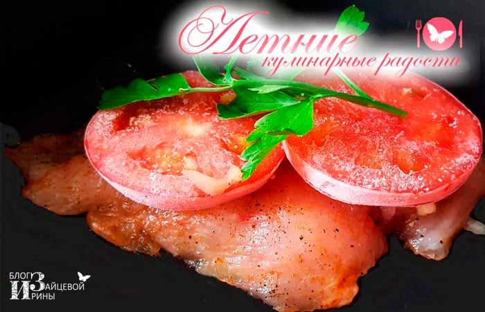 Способы заморозки помидоров фото 1