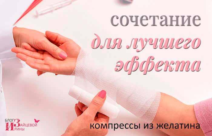 Изображение - Можно ли есть желатин для укрепления суставов zhelatin-04