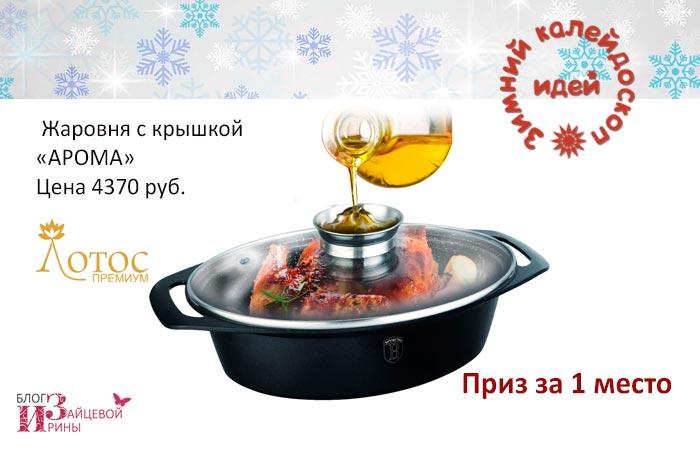 Зимний калейдоскоп идей 6